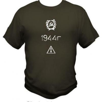 Tee-shirt - 1944r - Army - BlackOpe