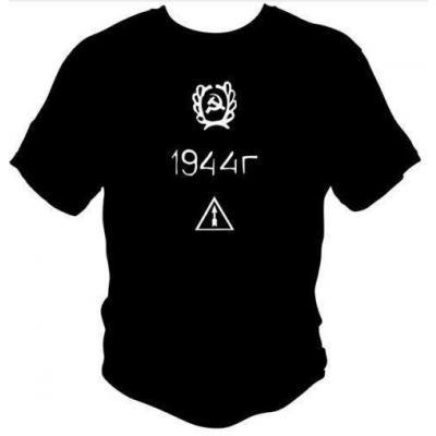 Tee-shirt - 1944r - Noir - BlackOpe